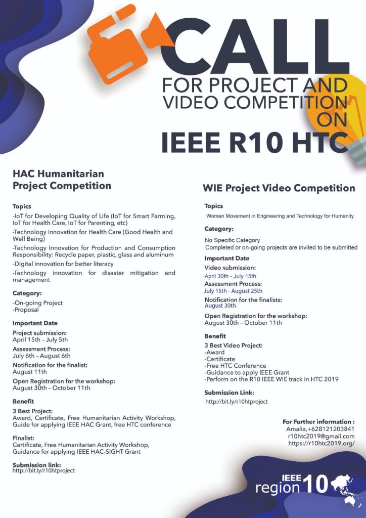 IEEE R10 HAC Project and WIE Project Video Competition – IEEE